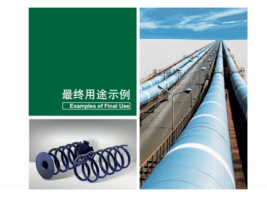 Main Factors of Controlling Quality of Cold Heading Quality Steel 5